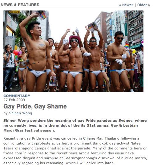 gay pride, gay shame