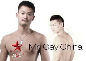 Mr. Gay China 2010