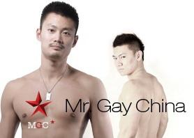 Mr. Gay China 2010