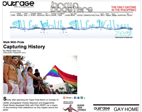 Gay Pride image of OutRage Magazine, the Philippines only GayZine.