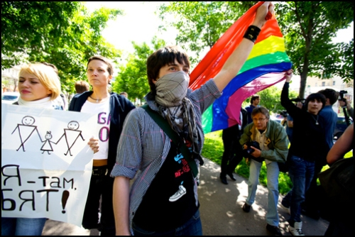 Moscow Pride 2010