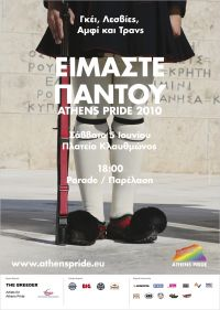 Athens Pride 2010 Poster